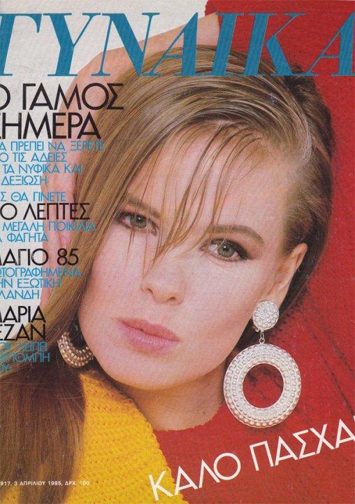 Lilian Baksalevowicz